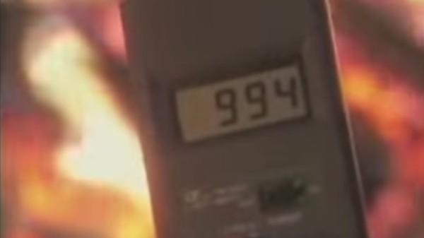 994 graus
