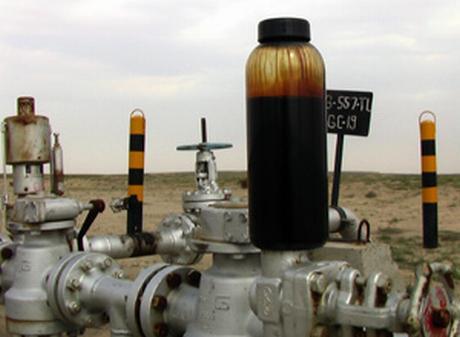 petróleo em frasco